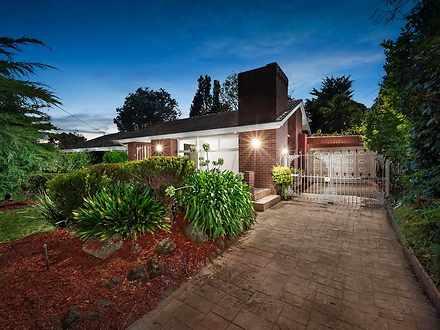 12 Pinewood Drive, Wantirna South 3152, VIC House Photo
