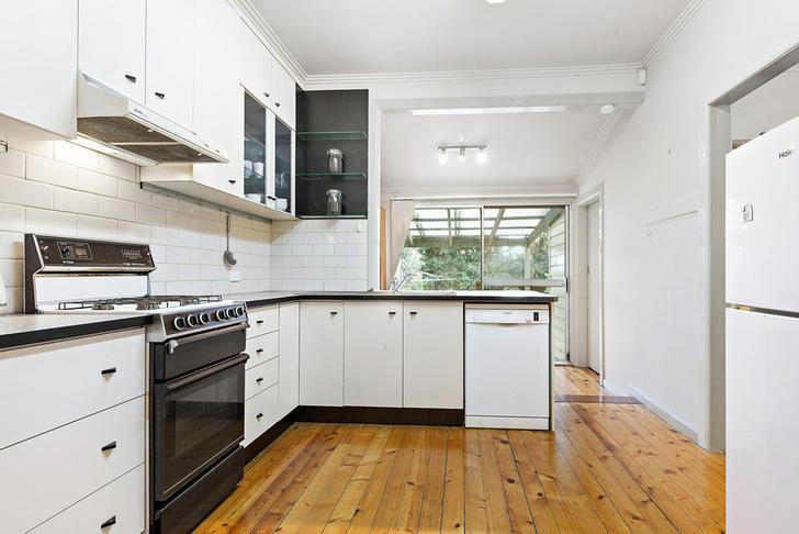 7 Gadd Street, Oakleigh 3166, VIC House Photo