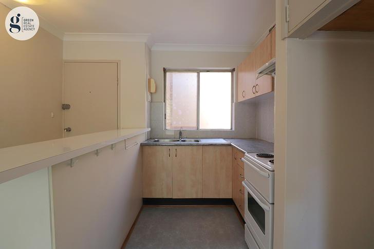 7/14-18 Station Street, West Ryde 2114, NSW Unit Photo