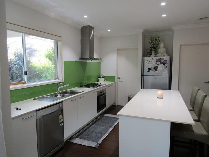 22 Grevillea Street, Craigieburn 3064, VIC House Photo