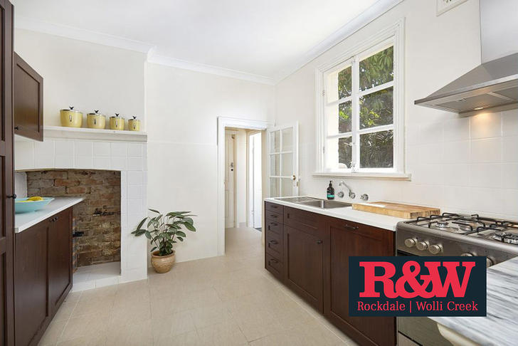 42 Railway Street, Banksia 2216, NSW House Photo