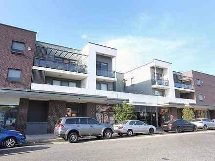 22/ 121 127, Granville 2142, NSW Apartment Photo