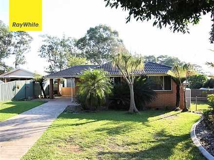 12 Emex Place, Macquarie Fields 2564, NSW House Photo