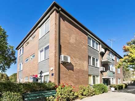 4/4 Mcgrath Court, Richmond 3121, VIC Apartment Photo