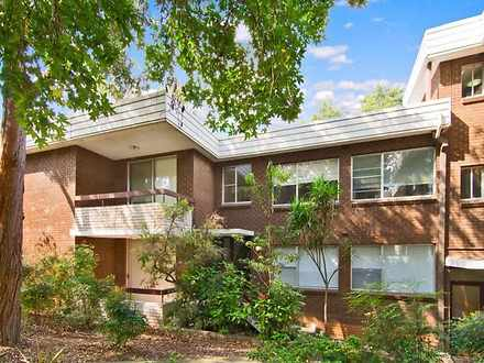 6/512 Mowbray Road, Lane Cove 2066, NSW Apartment Photo