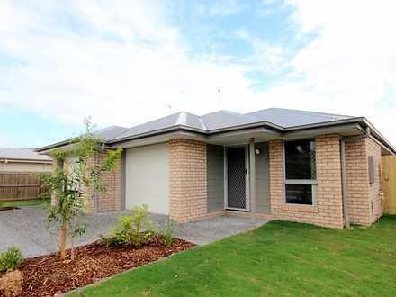 1/61 Brentwood Drive, Bundamba 4304, QLD Duplex_semi Photo