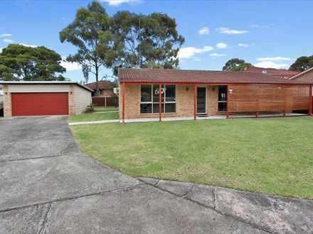 11B Meroo Street, Blacktown 2148, NSW House Photo