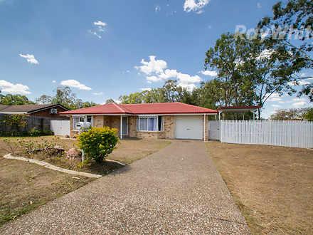 35 Caribou Drive, Brassall 4305, QLD House Photo