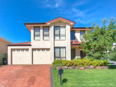 10 Collins Court, Rouse Hill 2155, NSW House Photo