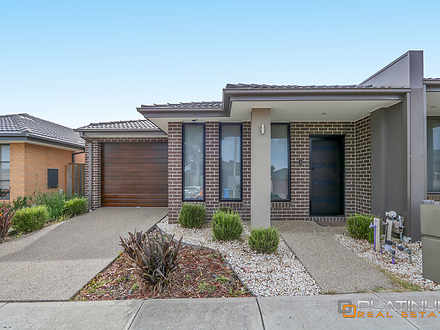7 Townsend Avenue, Clyde 3978, VIC House Photo