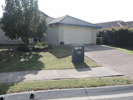 39 Brittany Crecent, Raceview 4305, QLD House Photo