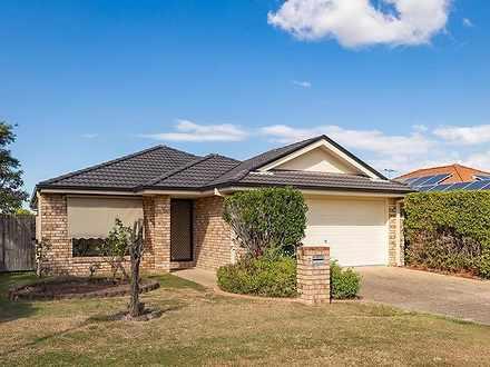 7 Mowbray Court, Kallangur 4503, QLD House Photo