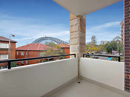 2/104 Kirribilli Avenue, Kirribilli 2061, NSW Apartment Photo