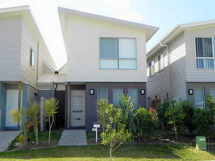 33 Capricorn Crescent, Meridan Plains 4551, QLD House Photo