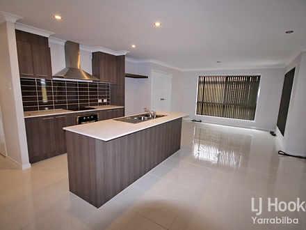 11 Howard Street, Yarrabilba 4207, QLD House Photo