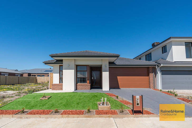 242 Duff Street, Cranbourne West 3977, VIC House Photo