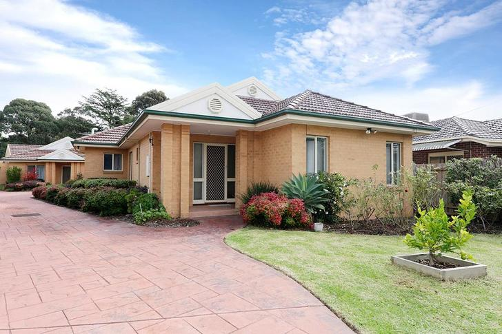 1/1 Tanjil Court, Mount Waverley 3149, VIC Unit Photo