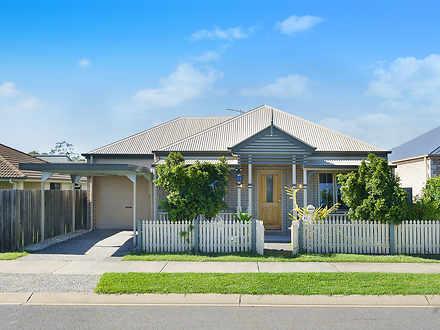 84 Park Edge Drive, Springfield Lakes 4300, QLD House Photo