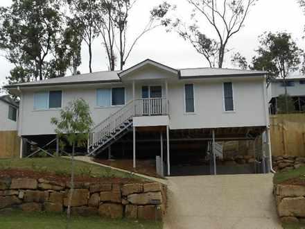 32 Andrew Walker Drive, Goodna 4300, QLD House Photo