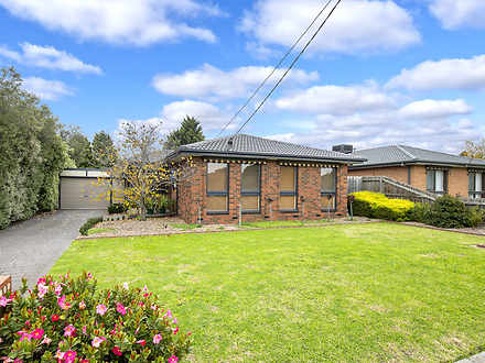 7 Milburn Place, Craigieburn 3064, VIC House Photo
