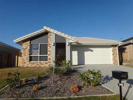 27 Hasemann Crescent, Upper Coomera 4209, QLD House Photo