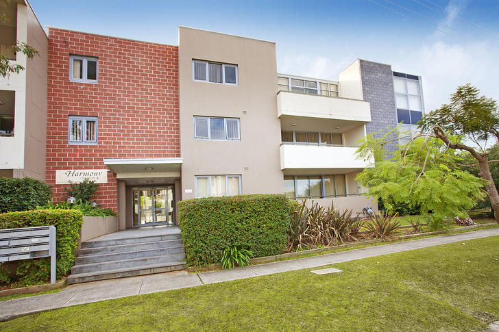 16/2A-6 Lydbrook Street, Westmead 2145, NSW Apartment Photo