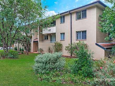 8/44 Meehan Street, Granville 2142, NSW Unit Photo