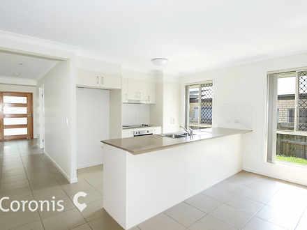 7 Moonlight Lane, Coomera 4209, QLD House Photo
