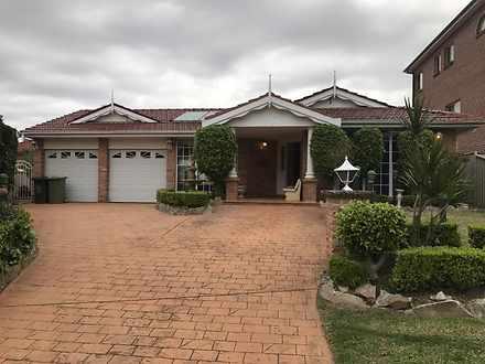 2 Hickey Place, Abbotsbury 2176, NSW House Photo