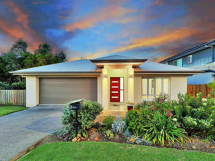 3 Kittel Court, Doolandella 4077, QLD House Photo