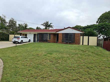 15 Lambrook Court, Camira 4300, QLD House Photo