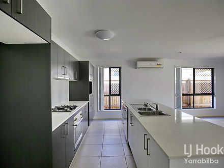 5 Seawest Street, Yarrabilba 4207, QLD House Photo