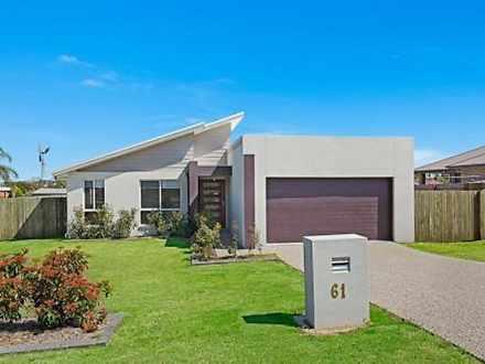 61 Edwin Street, Westbrook 4350, QLD House Photo