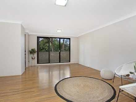 5/315 Burns Bay Road, Lane Cove 2066, NSW Apartment Photo