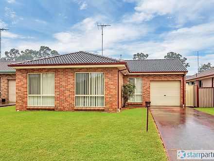 19 Perkins Street, Bligh Park 2756, NSW House Photo