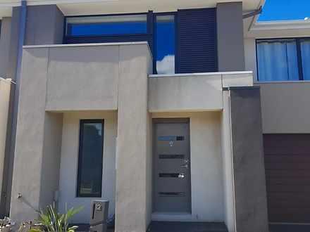 12 Echinacea Street, Truganina 3029, VIC House Photo