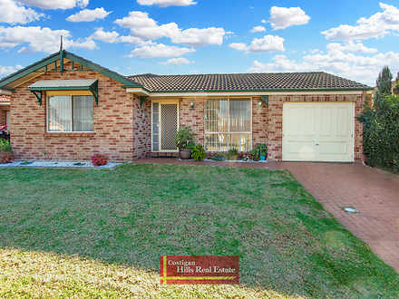 15 Rathmore Circuit, Glendenning 2761, NSW House Photo
