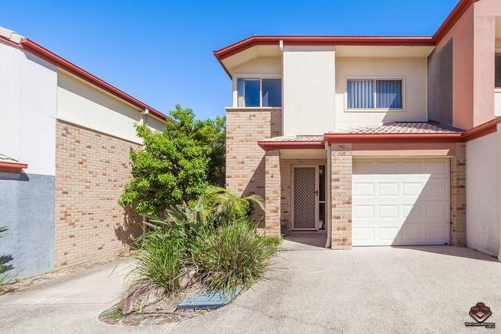 ID:21074816/6 Tibbing Street, Nerang 4211, QLD Townhouse Photo