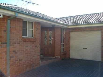 12 Pendle Way, Pendle Hill 2145, NSW Villa Photo