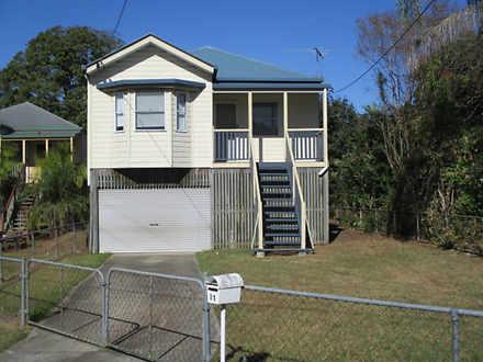 51 St Andrew Street, Kuraby 4112, QLD House Photo