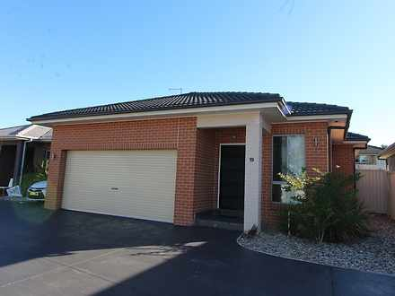 19 Vasanta Glade, Woodcroft 2767, NSW Townhouse Photo