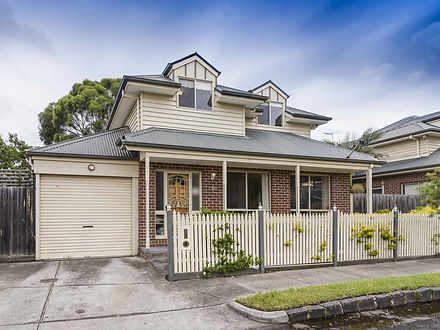 50 Hardwick Street, Coburg 3058, VIC House Photo