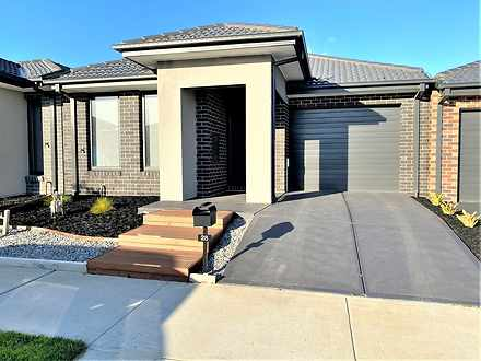 28 Eremophila Circuit, Craigieburn 3064, VIC House Photo