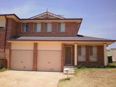 248B Braidwood Drive, Prestons 2170, NSW House Photo