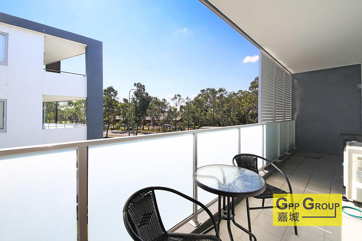 210/3 Adonis Avenue, Rouse Hill 2155, NSW Apartment Photo