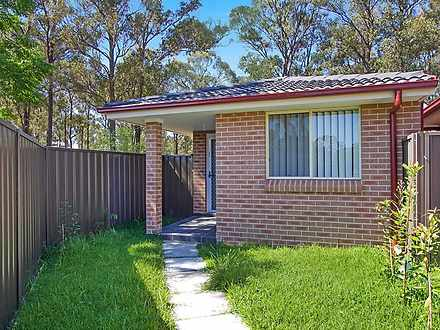 9A Weisel Place, Willmot 2770, NSW House Photo
