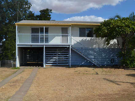 11 Monger Street, Blackwater 4717, QLD House Photo