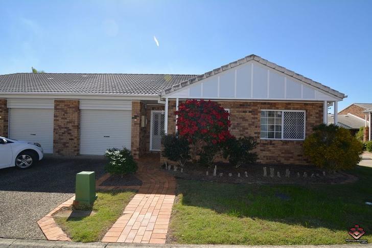 ID:3901813/46 Albany Creek Road, Aspley 4034, QLD Townhouse Photo