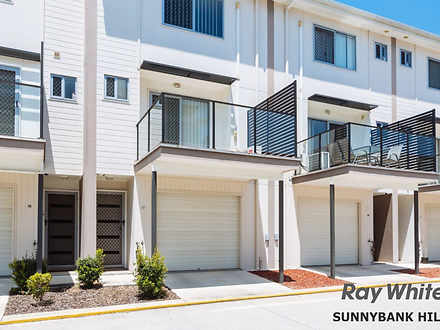 17/5-13 Brookvale Drive, Underwood 4119, QLD Townhouse Photo