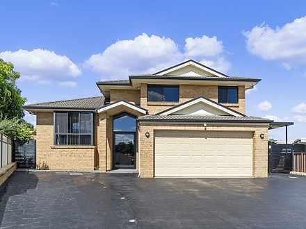 62 Kingfisher Avenue, Bossley Park 2176, NSW House Photo